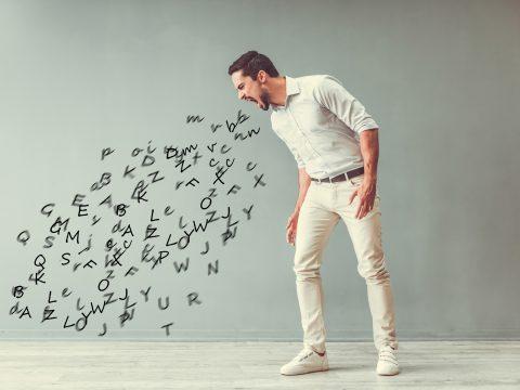 Псуването увеличава толерантността към болка